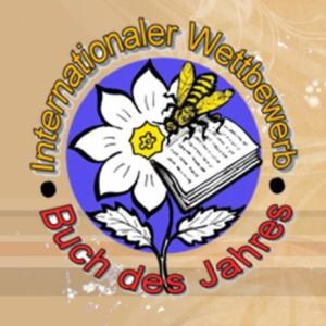 эмблема конкурса книга года